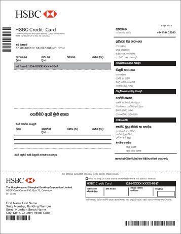 Hsbc statement uae visa