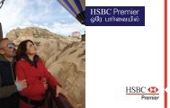 HSBC Premier at a Glance - Tamil