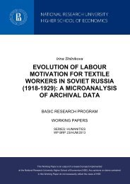 evolution of labour motivation for textile workers in soviet russia