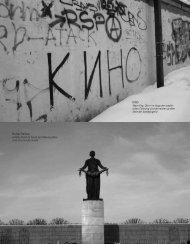 Viktor Zoi und die Blockade von Leningrad - Hinterland Magazin