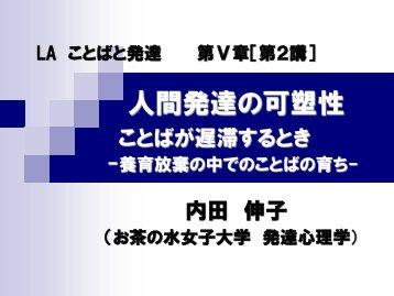 FとM① - お茶の水女子大学