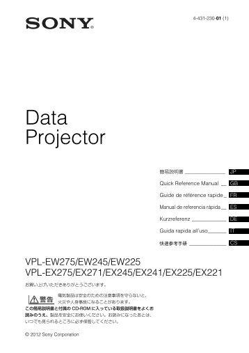 Data Projector