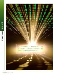下载(3981KB) - Huawei