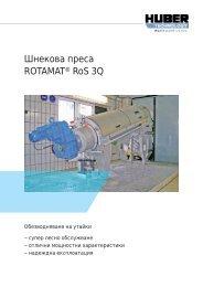 Шнекова преса за утайки ROTAMAT® RoS 3Q