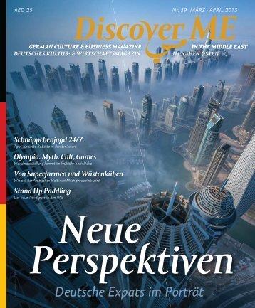 VAE Bildungsmarkt - Deutsch-Emiratische Industrie
