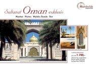 Sultanat Oman exklusiv - Humboldt Studienreisen