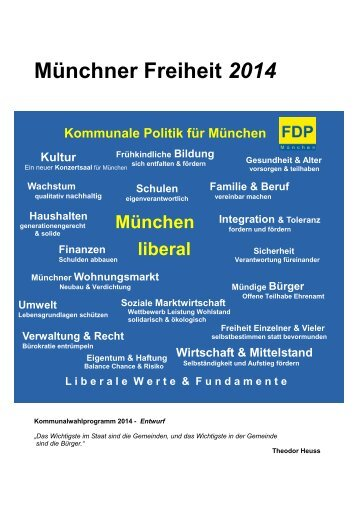 Münchner Freiheit 2014 - FDP München