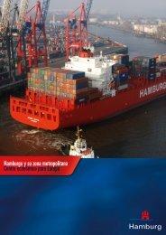 Hamburgo y su zona metropolitana Centro económico para Europa