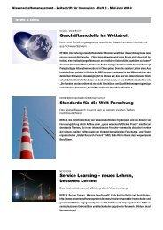 Geschäftsmodelle im Wettstreit Standards für die Welt-Forschung ...