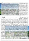 Festprogramm - Rudolf Steiner Schule Aargau - Page 6