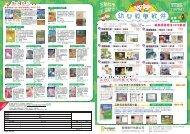兒教學軟件幼 - Intelligent Software Co. Ltd.