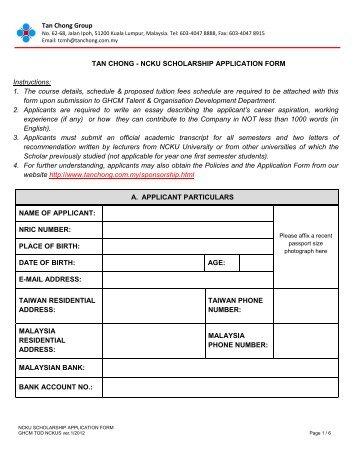 NCKU SCHOLARSHIP APPLICATION FORM Instructions