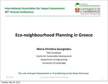 Eco-‐neighbourhood Planning in Greece
