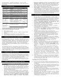 ACTH ELISA - IBL international - Seite 3