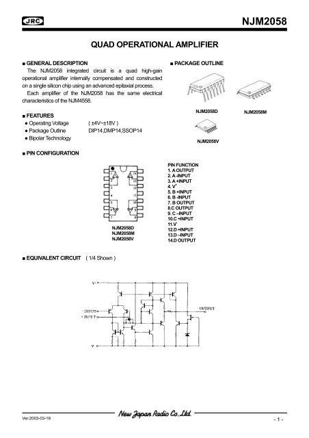 njm2058 data sheet - Semiconductor Product Information
