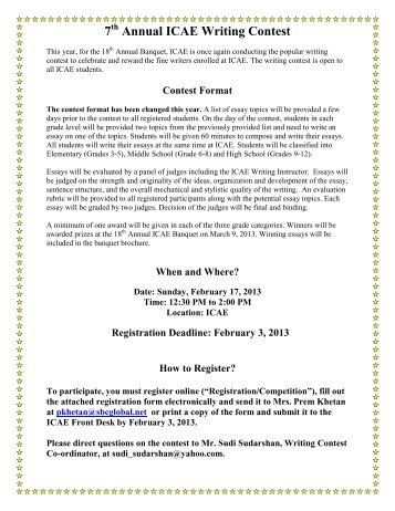 5th Annual ICAE Writing Contest