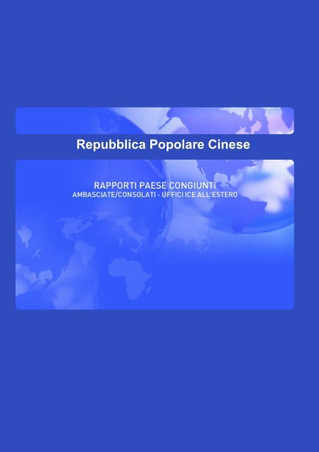 Repubblica Popolare Cinese - Ice
