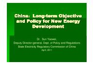 China:Long-term Objective and Policy for New Energy ... - Ice