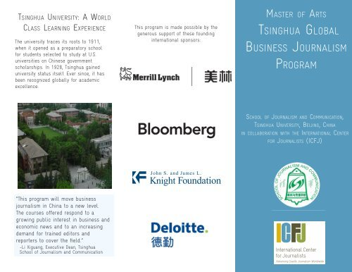 tsinghua global business JournalisM PrograM - International Center ...