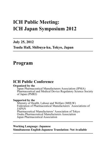 ICH Japan Symposium 2012