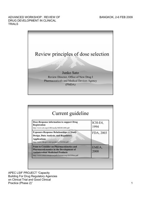 Ich Gcp Guidelines Pdf