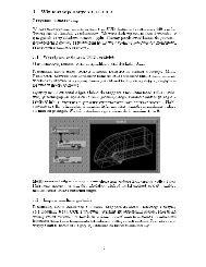 1 Wizualizacja danych UCD 3D PrzykŁlad: bluntf in . inp W ... - ICM