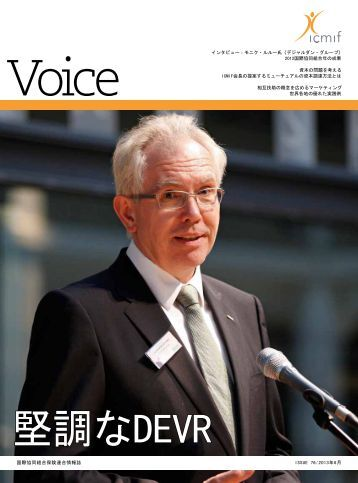 01146 Voice 60 English - International Cooperative and Mutual ...