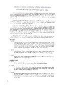 Sinhalese / Cinghalais - Icomos - Page 2