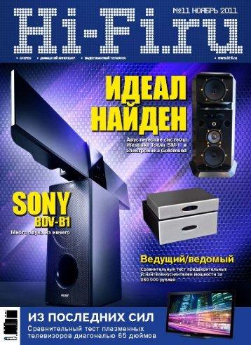 iconBIT XDS100GL Media Player Driver Windows 7