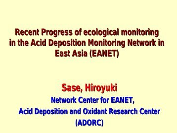 Network Center for EANET - ICP Forests