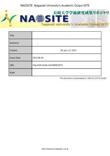 本文ファイル - NAOSITE - 長崎大学