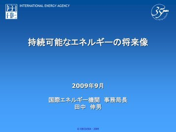 Energy Security & Climate Change Mitigation: What role for fossil - IEA