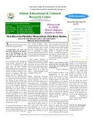 Islamic Educational & Cultural Research Center - IECRC