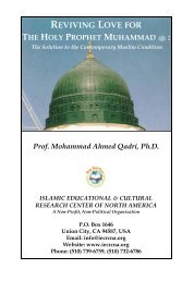 Reviving Love for the Holy Prophet Muhammad (pbuh) - IECRC