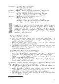 3. ratom, saidan, risTvis? - ieeetsu - Page 2