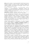 3. ratom, saidan, risTvis? - ieeetsu - Page 4