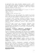 3. ratom, saidan, risTvis? - ieeetsu - Page 5