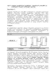 1 Tema 2. cifruli eleqtronikis elementebi - informaciis ... - ieeetsu