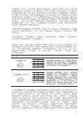 1 Tema 2. cifruli eleqtronikis elementebi - informaciis ... - ieeetsu - Page 2