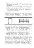 1 Tema 2. cifruli eleqtronikis elementebi - informaciis ... - ieeetsu - Page 7