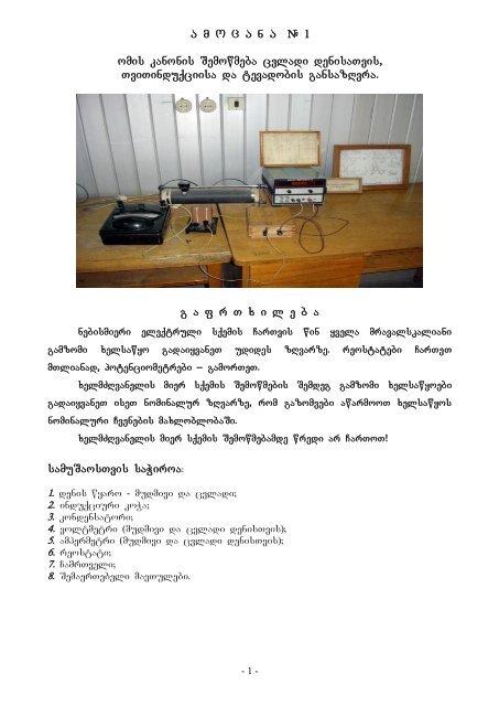 amocana №1 - ieeetsu