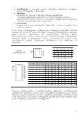 Tema 2 - ieeetsu - Page 4