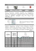 Tema 2 - ieeetsu - Page 5