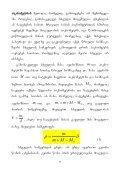 M - ieeetsu - Page 2