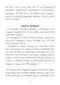 M - ieeetsu - Page 3