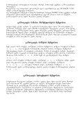 situaciis ganzogadebuli aRwera marTvis inteleqtualur ... - ieeetsu - Page 2