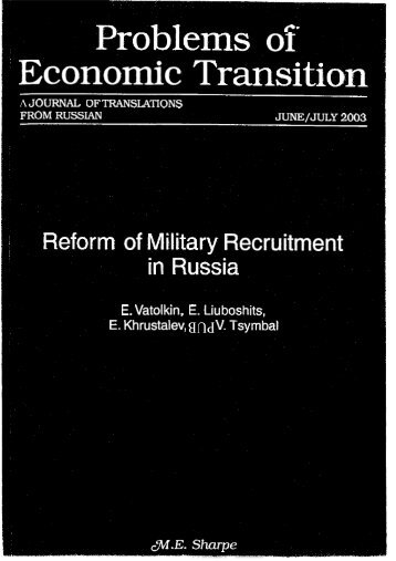 Reform of Military Recruitment in Russia