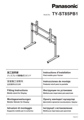 Model No. - Panasonic