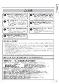Model No. - Panasonic - Page 5