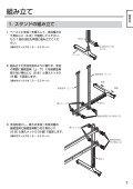 Model No. - Panasonic - Page 7